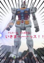 gundam_for saiko