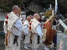 塩江温泉篝山湯ノ薬師 大護摩供火渡り式1