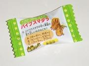 こびどづかんミルクキャンディ2
