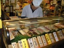 ひろめ市場の握り寿司1