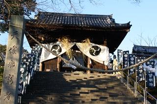 阿智神社3