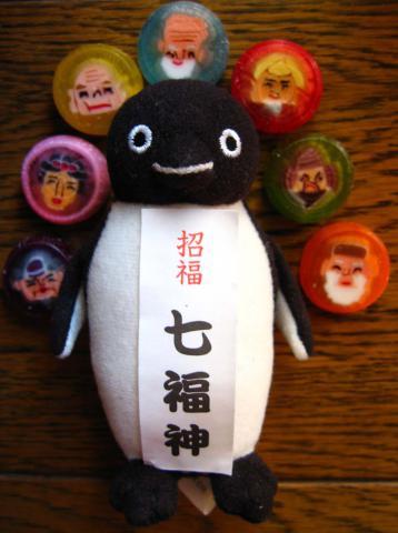 20130119-七福神2-加工5