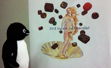 Penguin と ポスター