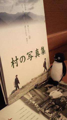 20130210-映画4