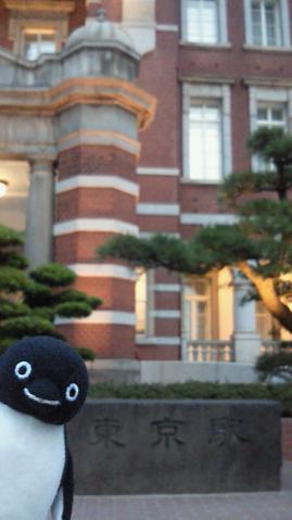 20130322-東京駅散歩5