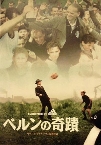 20130324-映画会 (2)-加工