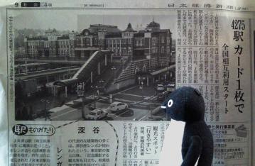 20130323-その他 (2)-加工