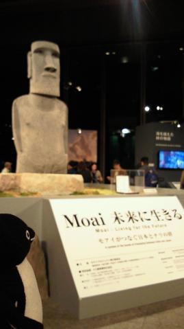 20130323-モアイ (18)
