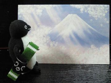 20130327-みすずさんプレゼント(12)