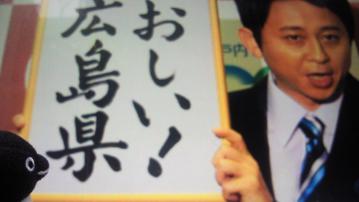 20130327-広島tau (5)