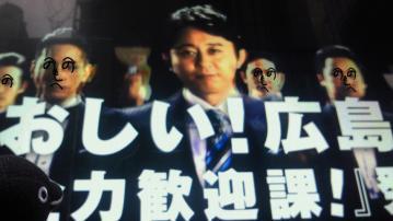 20130327-広島tau (4)-加工