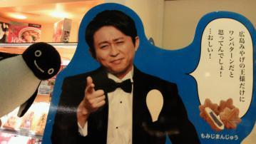 20130327-広島tau (1)