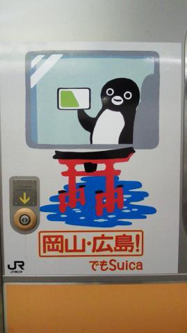 20130407-ペンギン中央線 (5)