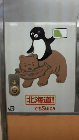 20130407-ペンギン中央線 (3)
