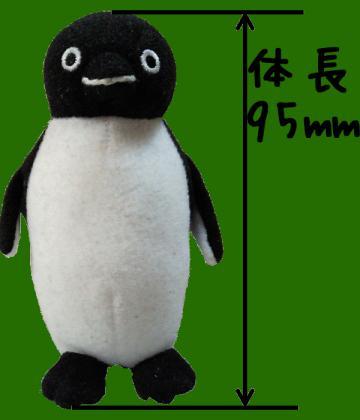 20313023-Penguin-kun.jpg