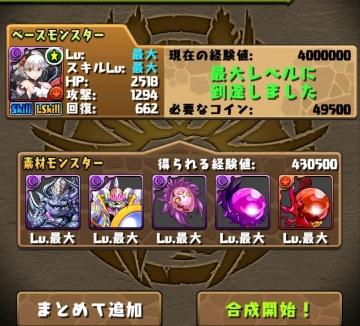 2014-1129 闇ヴァルさん1