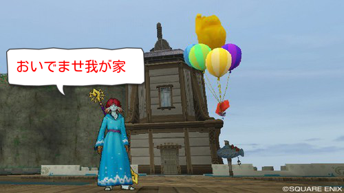 新居・外観<加工済み>