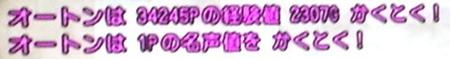 201302211414532b5.jpg