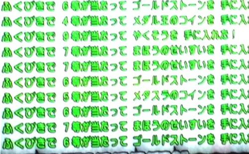 福引き・5<加工済み>