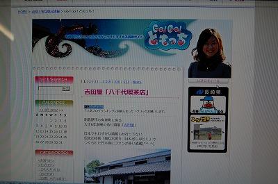 DSC_0345_20120818112700.jpg