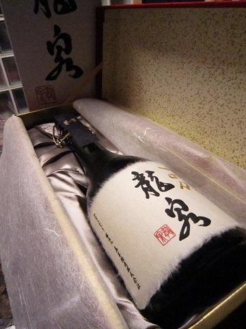 高木酒造 十四代 龍泉 純米大吟醸 箱入り