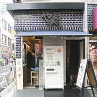 shop_shimokita1.jpg