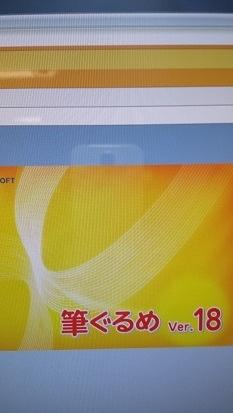 20131218_182742_20131218184640d2d.jpg