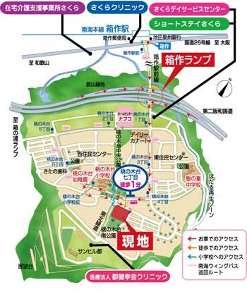 阪南スカイタウンの地図