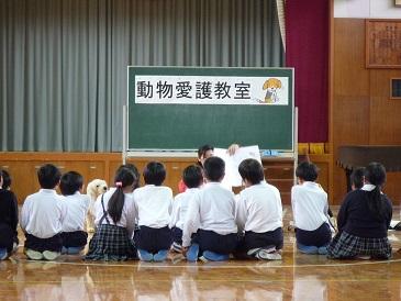 愛護教室1