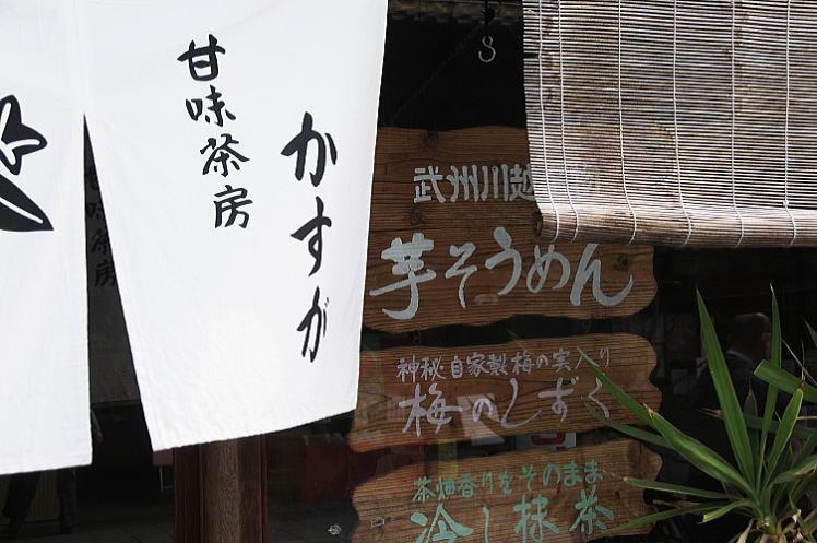 2013-0415-a-00071.jpg