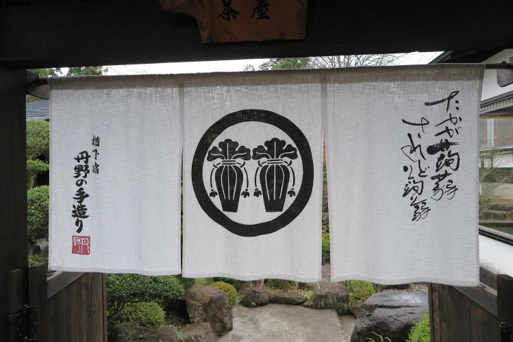 2014-1203-011.jpg