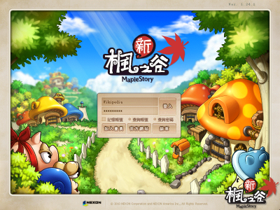 MapleStory_Login_Screenshot.png