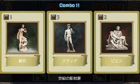 Michelangelo-combo.jpg