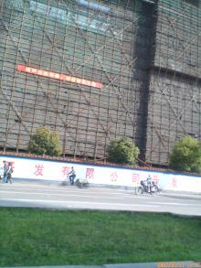 中国建築現場