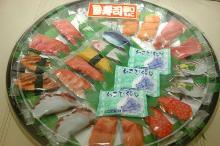 寿司チョコ