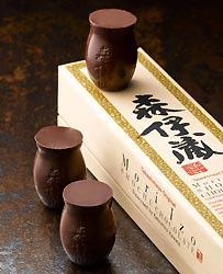 森伊蔵チョコ