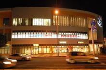 沖縄ミュージックタウン