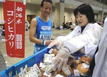 2008東京マラソンおにぎり