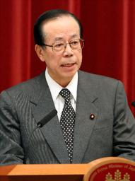 福田緊急記者会見