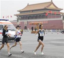 北京マラソンテスト大会
