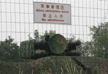 ミサイル配備北京五輪