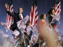 オバマ勝利宣言