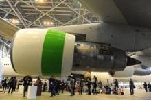 自分なりの判断のご紹介-バイオ燃料旅客機