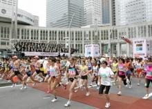 自分なりの判断のご紹介-2009東京マラソン