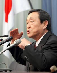 自分なりの判断のご紹介-平田財務副大臣