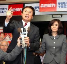 自分なりの判断のご紹介-森田健作千葉県知事