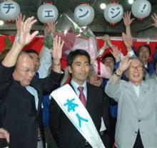 自分なりの判断のご紹介-横須賀市長