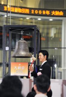 自分なりの判断のご紹介-石川大納会