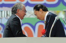 自分なりの判断のご紹介-連合メーデー鳩山首相