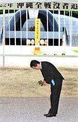 自分なりの判断のご紹介-慰霊の日菅首相